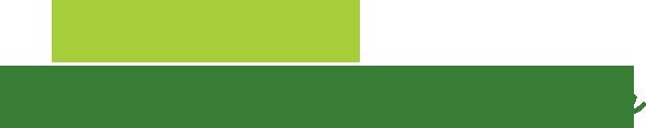 Alerte Aménagement Paysager Logo